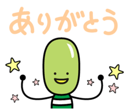 mameppi <edamame> sticker #394455