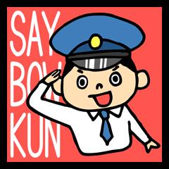 Cheer up!Saybow-kun!