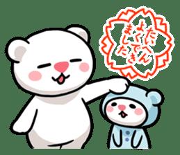 Hoikkuma&Mimy sticker #395307