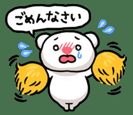 Hoikkuma&Mimy sticker #395315