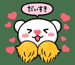 Hoikkuma&Mimy sticker #395318