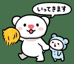 Hoikkuma&Mimy sticker #395321
