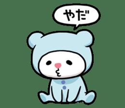 Hoikkuma&Mimy sticker #395322