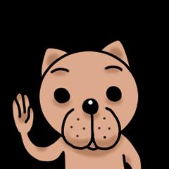 Hiragana Dog Pochi
