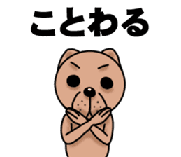 Hiragana Dog Pochi sticker #395786