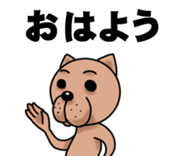 Hiragana Dog Pochi sticker #395787