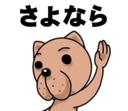 Hiragana Dog Pochi sticker #395788