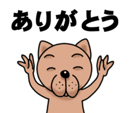 Hiragana Dog Pochi sticker #395790