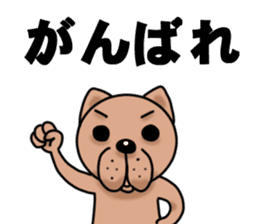 Hiragana Dog Pochi sticker #395791