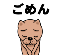 Hiragana Dog Pochi sticker #395792