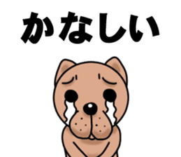 Hiragana Dog Pochi sticker #395793