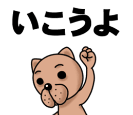Hiragana Dog Pochi sticker #395796