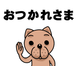 Hiragana Dog Pochi sticker #395799