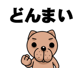 Hiragana Dog Pochi sticker #395800