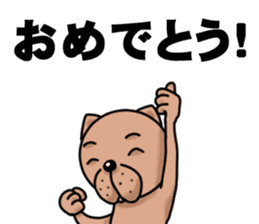 Hiragana Dog Pochi sticker #395801