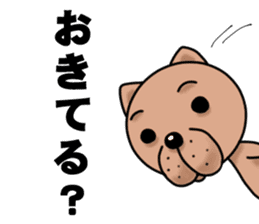 Hiragana Dog Pochi sticker #395802
