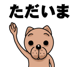 Hiragana Dog Pochi sticker #395804