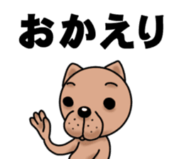 Hiragana Dog Pochi sticker #395805