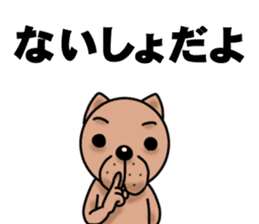 Hiragana Dog Pochi sticker #395807