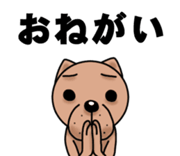 Hiragana Dog Pochi sticker #395809
