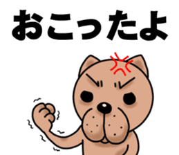 Hiragana Dog Pochi sticker #395810