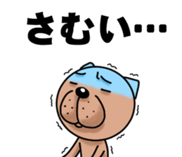 Hiragana Dog Pochi sticker #395813
