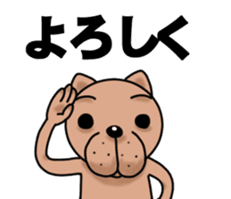 Hiragana Dog Pochi sticker #395817