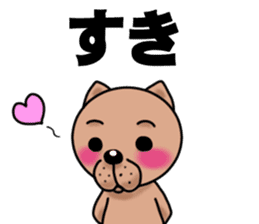 Hiragana Dog Pochi sticker #395820