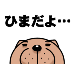 Hiragana Dog Pochi sticker #395822