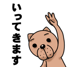 Hiragana Dog Pochi sticker #395824