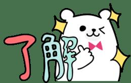 ManiKuma no ShiroKuma sticker #395905