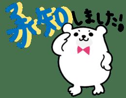 ManiKuma no ShiroKuma sticker #395906