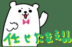 ManiKuma no ShiroKuma sticker #395908
