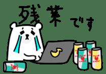 ManiKuma no ShiroKuma sticker #395916