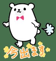 ManiKuma no ShiroKuma sticker #395917