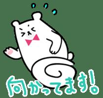 ManiKuma no ShiroKuma sticker #395918
