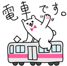 ManiKuma no ShiroKuma sticker #395919