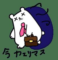 ManiKuma no ShiroKuma sticker #395920