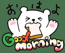 ManiKuma no ShiroKuma sticker #395921
