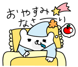 ManiKuma no ShiroKuma sticker #395923