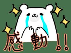 ManiKuma no ShiroKuma sticker #395927