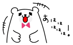 ManiKuma no ShiroKuma sticker #395929