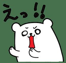 ManiKuma no ShiroKuma sticker #395930