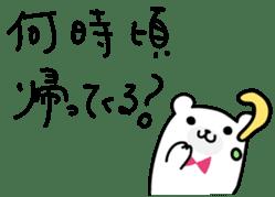 ManiKuma no ShiroKuma sticker #395934