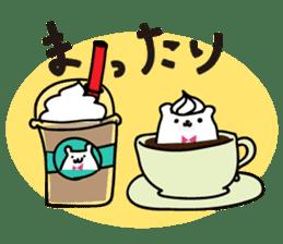 ManiKuma no ShiroKuma sticker #395936