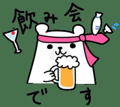 ManiKuma no ShiroKuma sticker #395937