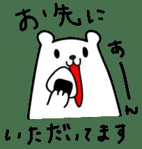 ManiKuma no ShiroKuma sticker #395938