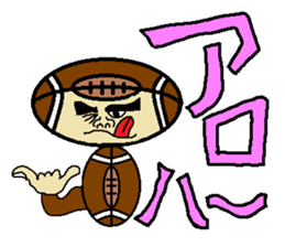 Let's Go ! American football man sticker #396046