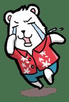 Polar bear's summer vacation sticker #396116