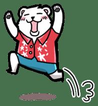 Polar bear's summer vacation sticker #396118